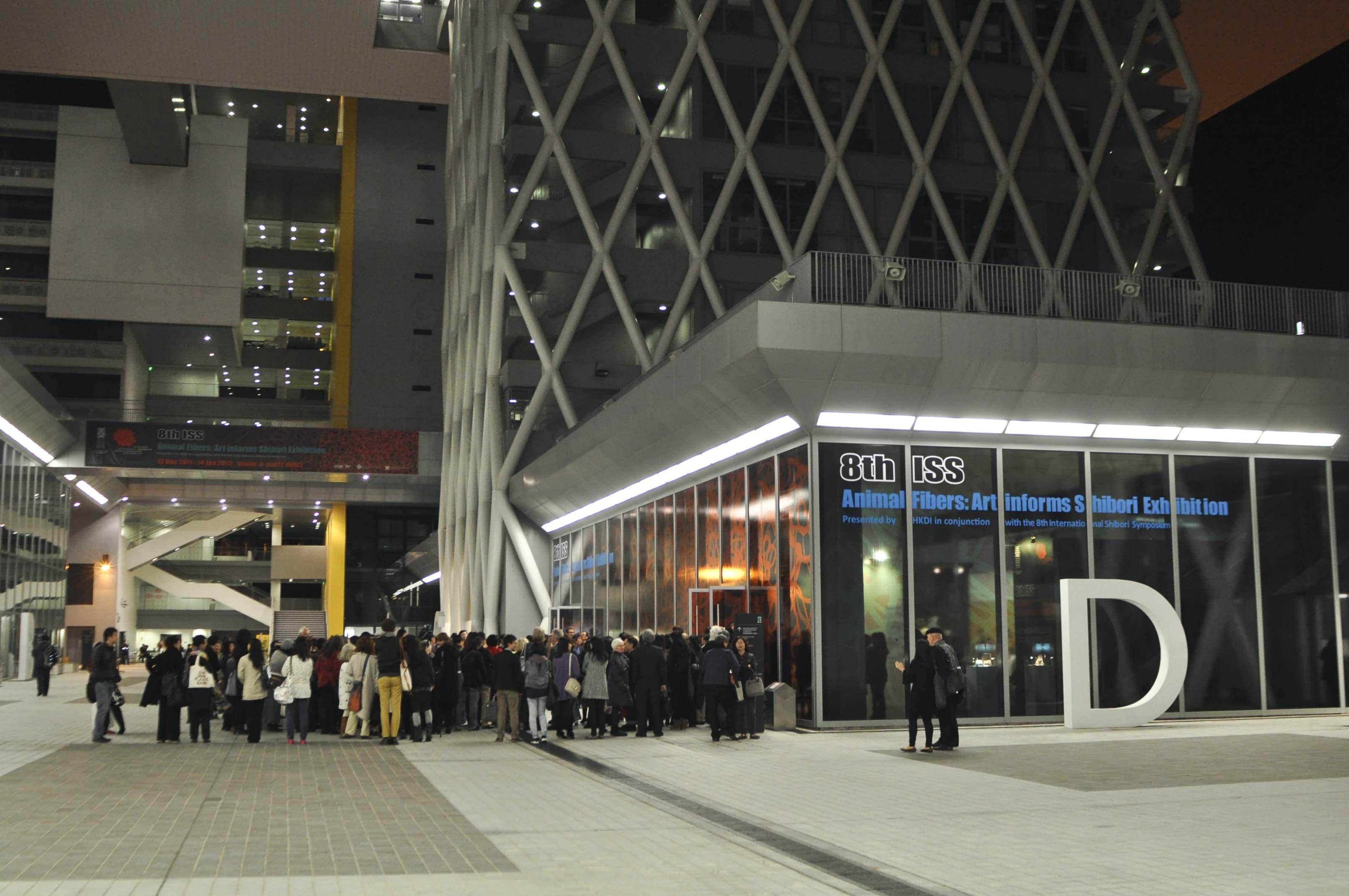D Exhibition Hong Kong : The th large scale public media art exhibition human vibrations